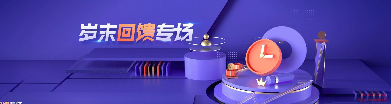 2021 02 03 23 02 21 - 腾讯云轻量应用服务器 2核4G内存6M带宽 3年仅488元!