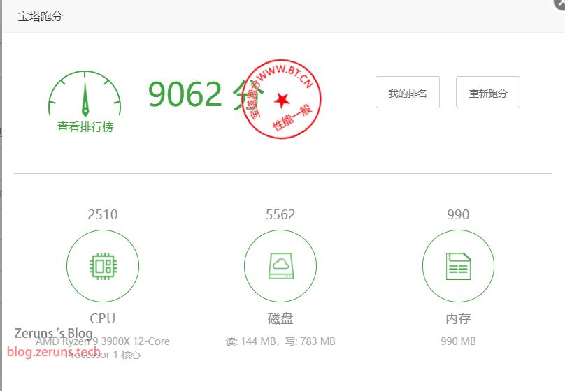 2021 09 04 22 15 41 - FranTech评测 中国特别版,解锁流媒体,无限流量vps,1核1G 1000兆 仅需25元